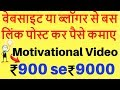 Motivational video for youtubers, bloggers | Business Ideas That Make Money