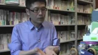 名越康文さん インタビュー  京都精華大学 筒井洋一先生ゼミ生 Part 1