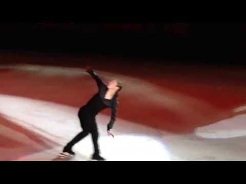 Jason Brown 2016 Ice Chips