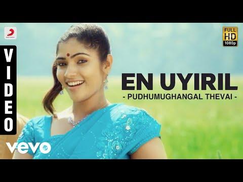 Pudhumughangal Thevai - En Uyiril Video | Shivaji Dev