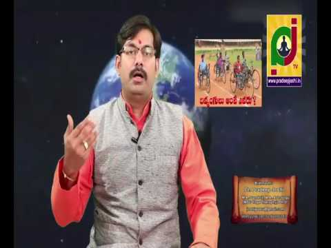 horoscope match making telugu