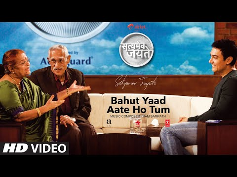 Bahut Yaad Aate Ho Tum Sg Aamir Khan  Satyamev Jayate