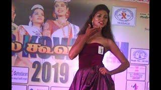 மிஸ் கூவாகம் 2019: முதல் சுற்றில் 15 திருநங்கைகள் தேர்வு