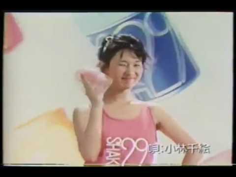 明治乳業 シェイク29 CM 小林千絵