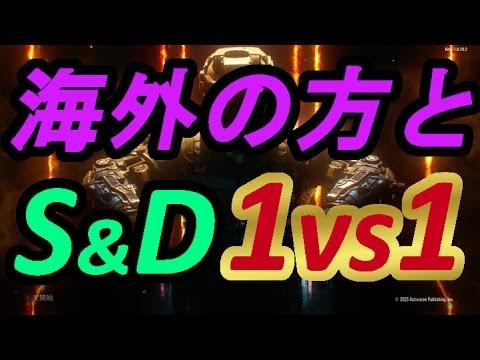 CoD Bo3 e-Sports GBs 1vs1 Part3 【14-0】 @RushWinRed