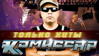 Download Дрянь Mp3 and Videos