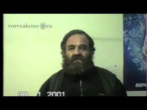 кутаисский вор в законе Элгуджа Кублашвили (Гижуа)
