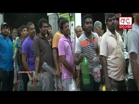 Sri Lanka's longest vehicle queue for petrol