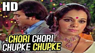 Chori Chori Chupke Chupke | Lata Mangeshkar | Aap Ki Kasam 1974 Songs | Mumtaz, Rajesh Khanna