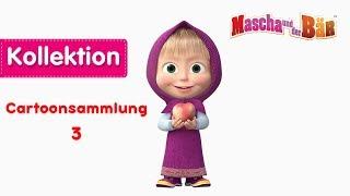 Mascha und der Bär - 🧡  Cartoonsammlung 3 🧡 (30 Minuten)