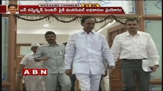 Reasons Behind KCR Support to YCP to Win Elections | Weekend Comment By RK | ABN Telugu