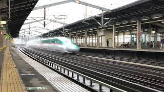 東北新幹線 那須塩原駅 Part2