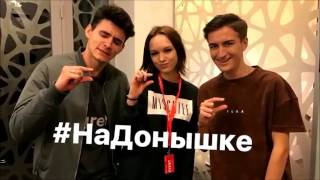 Диана Шурыгина, много хайпа на донышке, Ивангай, Марьяна Ро, А4