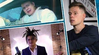 Новый хит от МС Хованского поднял шквал критики | Немного статистики Моргенштерна и Юры ВДудь