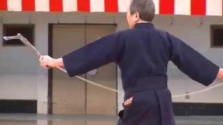 JAP Curiously Weapon Kusarigama Sickle and Chain Masaki ryu:Suiho Ryu