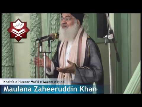 Hajj aur Junoon e Muslim(25th Branch of imaan)16DecFriday