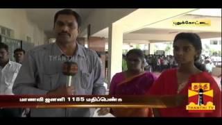 Tamil Nadu +2 Results 2014 : 89.77% Of Students Passed In Pudukkottai District