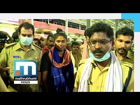 Sabarimala Transgender From Tamil Nadu Sent Back| Mathrubhumi News