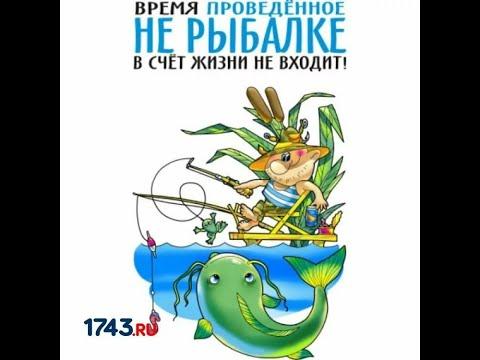 Язь есть!?Сигнализатор поклевки Боковой кивок. Большая вода на реке, Лобва. Свердловская область.