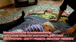 Методы Фельденкрайза и Ханны для детей с ДЦП(3/3)