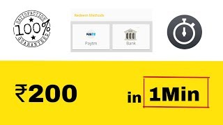 Rs.200 !! Instant Paytm/Bank Transfer