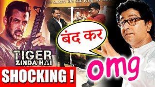 Tiger Zinda Hai के लिए Fan ने किया पूरा Theatre Book, Raj Thackeray ने दी Tiger Zinda Hai पर धमकी