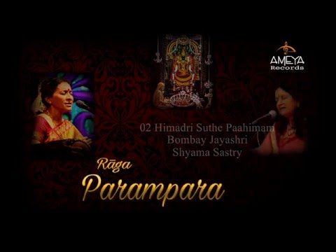 Raga Parampara |Carnatic Fusion| (Promo)