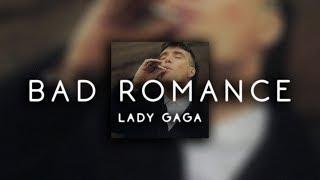 lady gaga - bad romance ( s l o w e d )