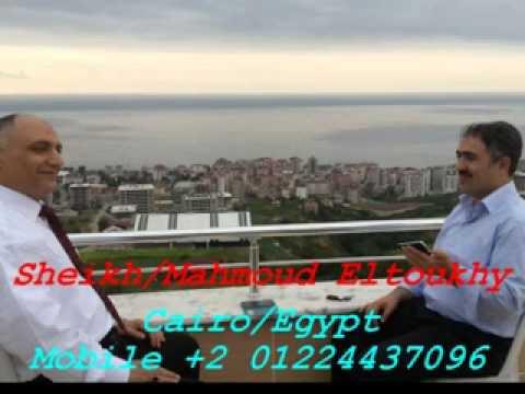 اول سورة الحج  جلسة خاصة مع صحبة من القراء الأتراك و المصريين