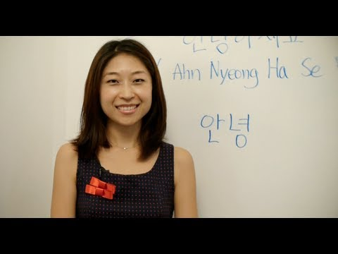 Thumbnail: Learn Korean Online with Min Lee Ep1