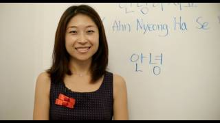 Learn Korean Online with Min Lee Ep1
