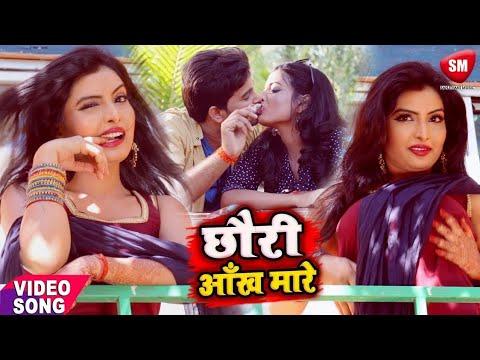 Aankh Mare O Ladki !! Rajasthani 2019 Song !! आँख मारे ओ लड़की !! (Remix)