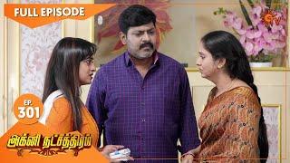 Agni Natchathiram - Ep 301   16 Nov 2020   Sun TV Serial   Tamil Serial
