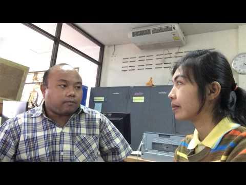 สัมภาษณ์นักวิชาการศึกษา