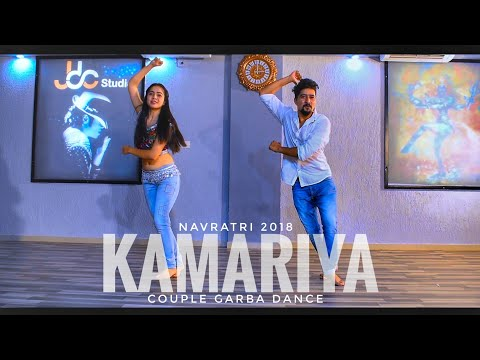 Kamariya - Mitron| Couple Garba Dance | Sam Padmashali