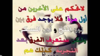 غيرك ما بختار- حسين الديك
