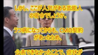 ユースケ・サンタマリア 2017現在 うつ病克服 激やせした過去の原因を告白.