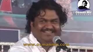 Ham Tere Saher Me | Osman Mir | Ghazal