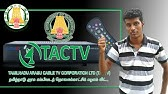 TACTV SETTOP BOX Connection - YouTube