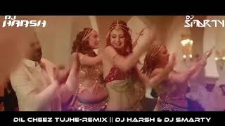 Dil Cheez Tujhe Dedi -Remix- DJ Harsh