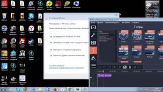 Как монтировать видео с помошю Movavi Video Editor 12