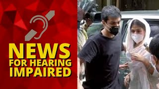 News For Hearing Impaired With India Today   Top Headlines Of The Day   August 10, 2020