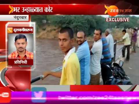 Nandurbar  In Summer Flood To River