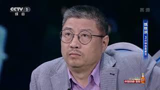 [2019主持人大赛]姚轶滨 3分钟自我展示| CCTV