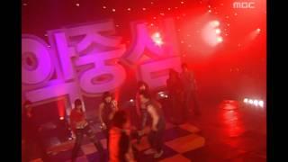 Chunja - Man in name only, 춘자 - 무늬만 남자, Music Core 20060107 thumbnail