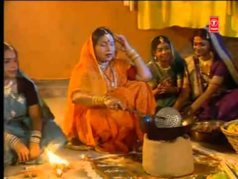 kath ke kothirya ho dinanaath chhat pooja   YouTube thumbnail