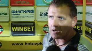 SportenPlovdivTV: Бруно Акрапович: Контролирахме мача, много съм доволен