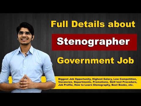 Stenographer Government Jobs Full Details   Biggest Opportunity   How To Learn Stenography