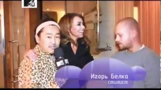 Джиган и Жанна Фриске съемки клипа Ты рядом MTV TRENDY