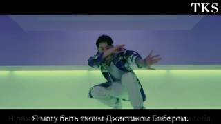 Jay Park (박재범) - Me Like Yuh [Official Music Video] [Rus Sub] [Рус Саб]